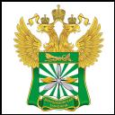 Домодедовская таможня РФ