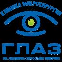 Микрохирургия глаза имени академика С.Н. Федорова