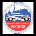 ФГБУ Транспортный комбинат Россия